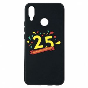 Phone case for Huawei P Smart Plus Happy Birthday!