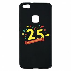Phone case for Huawei P10 Lite Happy Birthday!