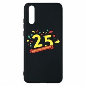 Phone case for Huawei P20 Happy Birthday!