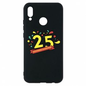 Phone case for Huawei P20 Lite Happy Birthday!