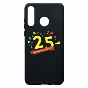 Phone case for Huawei P30 Lite Happy Birthday!
