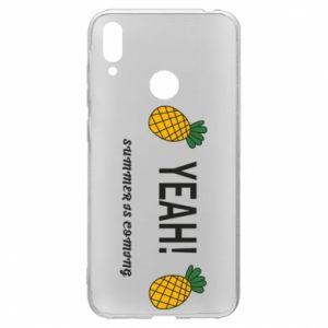 Etui na Huawei Y7 2019 Yeah summer is coming pineapple