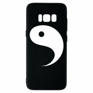 Phone case for Samsung S8 Yin - PrintSalon