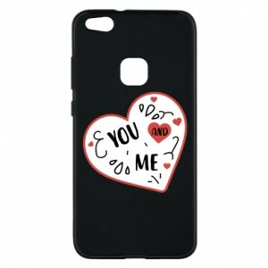 Huawei P10 Lite Case You and me