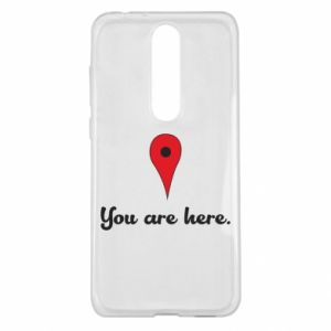 Nokia 5.1 Plus Case You are here