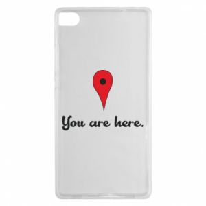 Huawei P8 Case You are here