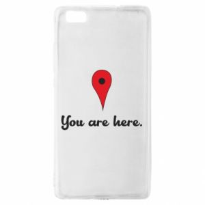 Huawei P8 Lite Case You are here