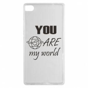 Etui na Huawei P8 You are my world Earth