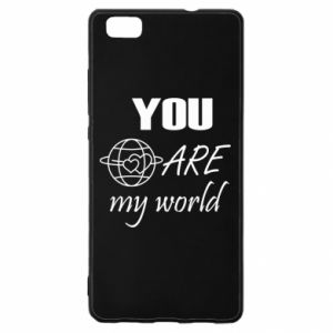 Etui na Huawei P 8 Lite You are my world Earth