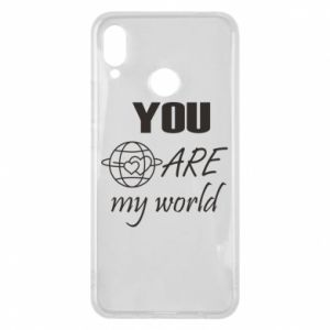 Etui na Huawei P Smart Plus You are my world Earth