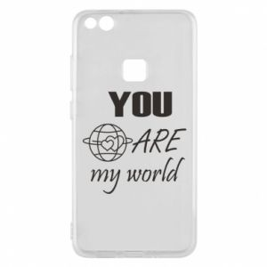 Phone case for Huawei P10 Lite You are my world Earth
