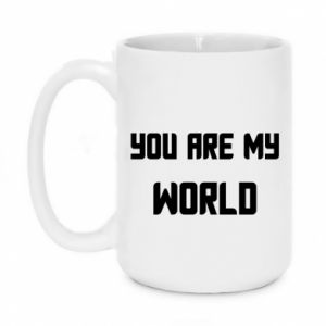 Kubek 450ml You are my world