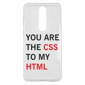 Nokia 5.1 Plus Case You are the css