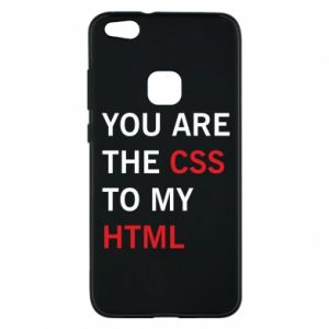Huawei P10 Lite Case You are the css