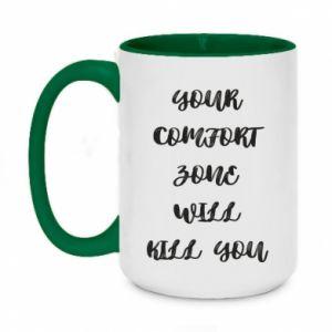 Kubek dwukolorowy 450ml Your comfort zone will kill you