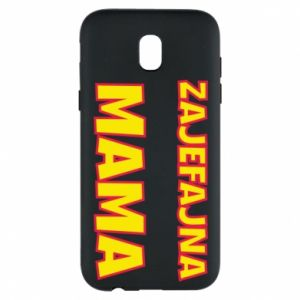 Phone case for Samsung J5 2017 Cool mom