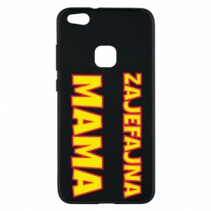 Phone case for Huawei P10 Lite Cool mom