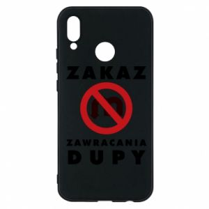 Phone case for Huawei P20 Lite Ban on u-turns of the ass