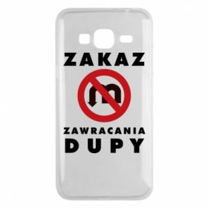 Phone case for Samsung J3 2016 Ban on u-turns of the ass
