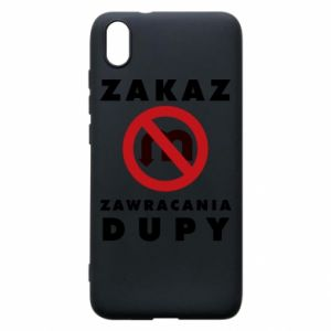 Phone case for Xiaomi Redmi 7A Ban on u-turns of the ass