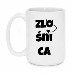 Mug 450ml Shrew - PrintSalon