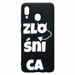 Phone case for Samsung A20 Shrew - PrintSalon