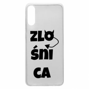 Phone case for Samsung A70 Shrew - PrintSalon