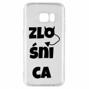 Phone case for Samsung S7 Shrew - PrintSalon