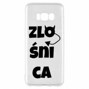 Phone case for Samsung S8 Shrew - PrintSalon