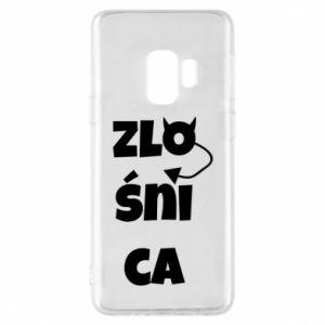 Phone case for Samsung S9 Shrew - PrintSalon