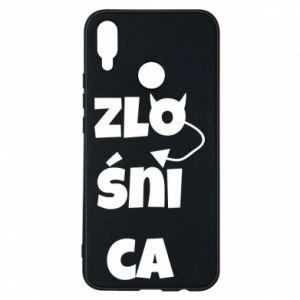 Phone case for Huawei P Smart Plus Shrew - PrintSalon