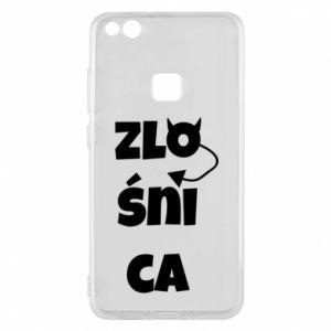 Phone case for Huawei P10 Lite Shrew - PrintSalon