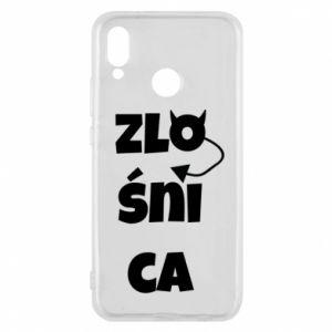 Phone case for Huawei P20 Lite Shrew - PrintSalon