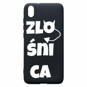 Phone case for Xiaomi Redmi 7A Shrew - PrintSalon