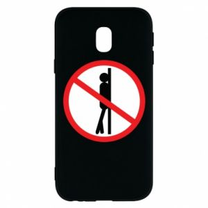 Phone case for Samsung J3 2017 Sign