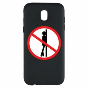Phone case for Samsung J5 2017 Sign