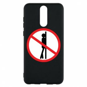 Phone case for Huawei Mate 10 Lite Sign