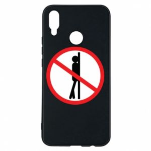 Phone case for Huawei P Smart Plus Sign