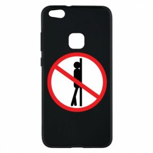 Phone case for Huawei P10 Lite Sign