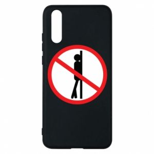 Phone case for Huawei P20 Sign