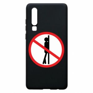 Phone case for Huawei P30 Sign