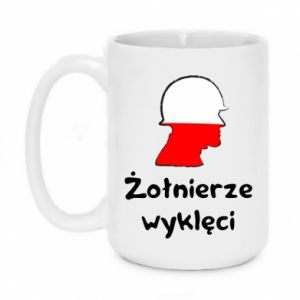 Mug 450ml Cursed soldiers - flag of Poland - PrintSalon