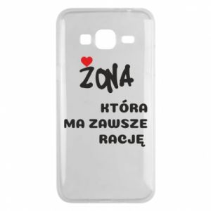 Phone case for Samsung J3 2016 A wife who is always right - PrintSalon