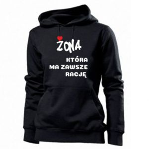 Women's hoodies A wife who is always right