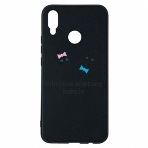 Phone case for Huawei P Smart Plus Zostanę babcią