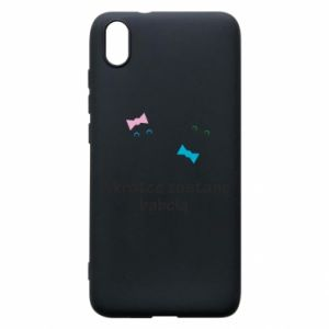 Phone case for Xiaomi Redmi 7A Zostanę babcią