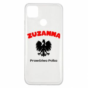 Phone case for Samsung J5 2017 Susan is a real Pole - PrintSalon
