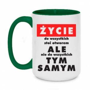 Two-toned mug 450ml Life