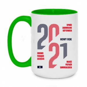 Two-toned mug 450ml Wishes for the New Year