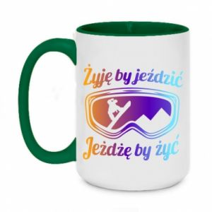 Two-toned mug 450ml I live to ride